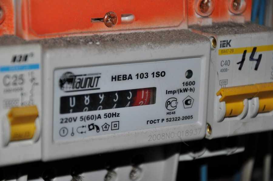 Как рассчитать расход электричества
