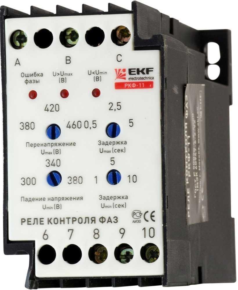 Rele-kontrolya-faz-75.jpg
