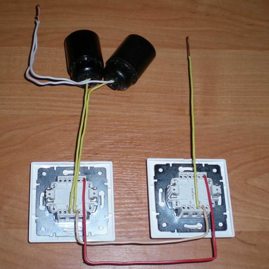 Установить двухклавишный выключатель своими руками